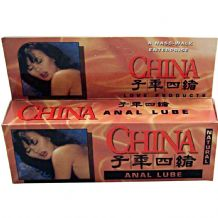 china natural anal lube